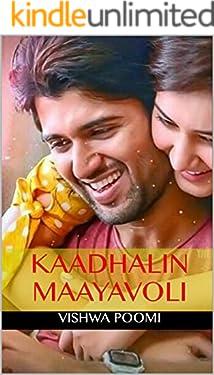 Kaadhalin Maayavoli (Tamil Edition)