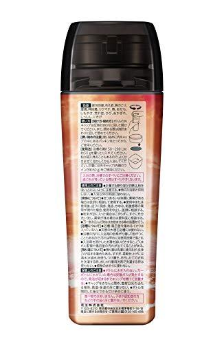 バブエピュールオレンジフラワー&パチュリの香り400g炭酸エプソムソルト発汗入浴剤[医薬部外品]