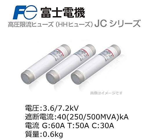 富士電機機器制御 JCシリーズヒューズ JC-6/60