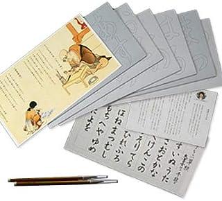 木と字の神林 水書きグー もじ小町 ひらがな練習に 練習シート 筆 手習い草紙 毛筆のすすめ