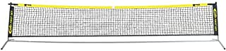 Gamma First Set Jr. Net (18 Foot,  Black/Yellow)