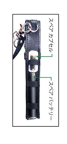 ペンギンライター電子タバコケースプルームテック対応レザー風ストラップ付ブラック