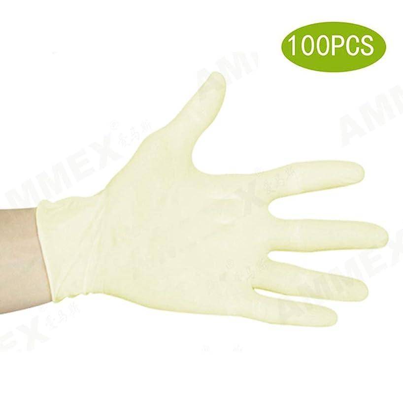 ゴールデンクレーン以来ニトリル手袋、パウダーフリー、ラテックスゴムフリー、使い捨て手袋 - 非滅菌、食品安全、医療用グレード、100の便利なディスペンサーパック、ビニール手袋(エクストラストレングス) (Color : Latex Gloves, Size : M)