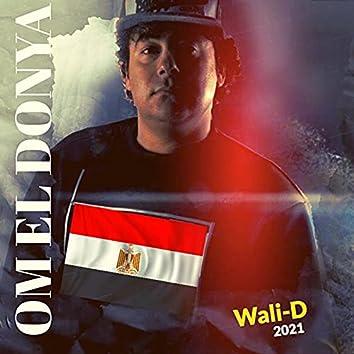 Om El Donya