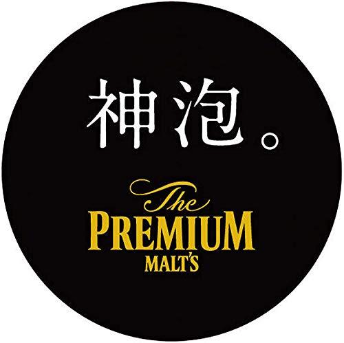 【お家でお店のような生ビールを】ザ・プレミアム・モルツ香るエール新神泡サーバー2020&コースター付[350ml×24本]