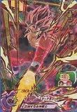 スーパードラゴンボールヒーローズ PUMS9-01 ベジット:ゼノ【パラレルレア】【イラスト違い】