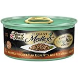 NESTLE PURINA PETCARE 50814 24-Pack Fancy Feast Elegant Medleys Tastemakers Chicken/Tuna Food for Pets,...