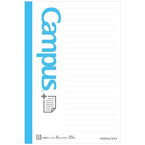 コクヨ キャンパス ふせん まとめがはかどるノートふせん ドットB罫 サイドタイプ メ-NT150BTS