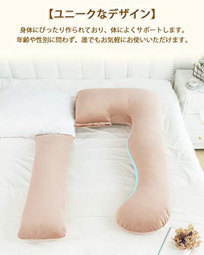 AngQi 抱き枕 3in1の だきまくら 妊婦 U型 7字型抱き枕 ロング クッション 授乳 横向き寝枕 快眠グッズ 背もたれクッション カバー洗える