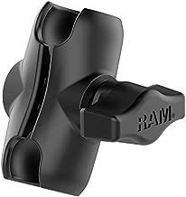 RAM Mounts RAM DBL SOCKET ARM A-LENGTH Body Other Bases BLK- RAM-B-201U-A