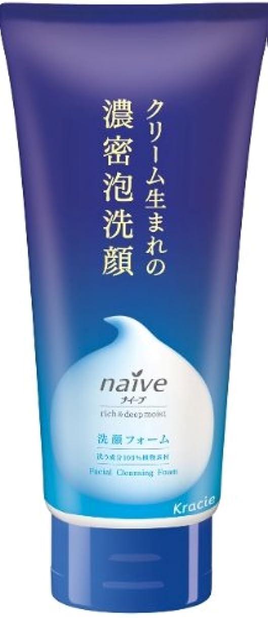 パッケージ必要としている子ナイーブ クリーム生まれの濃密泡洗顔 (イソフラボン&マドンナリリーエキス配合) 130g