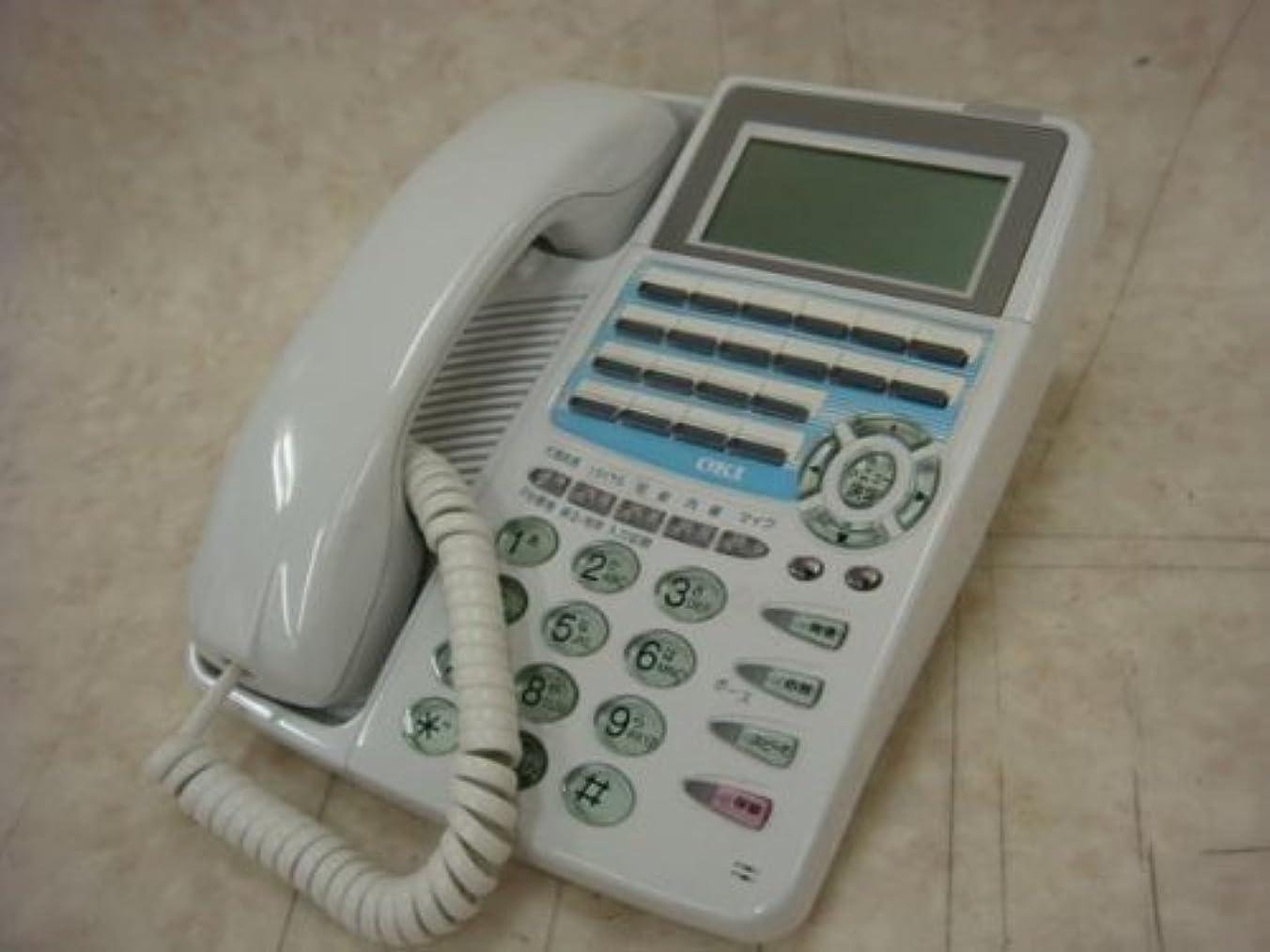 調整蒸し器ライトニングMKT/SE-20DK-L 沖OKI 漢字対応電話機 ビジネスフォン