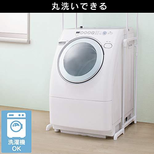 アイリスプラザ遮光カーテン遮光1級UVカット断熱保温2枚組洗える洗濯機対応選べる7色幅100cm×丈178cmベージュ
