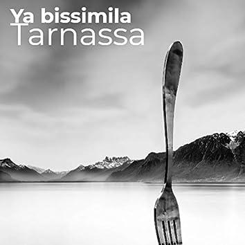 Ya Bissimila (Niger Rap)