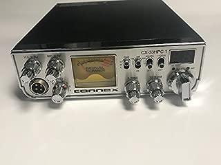 Connex 33HPC1 10 Meter Radio