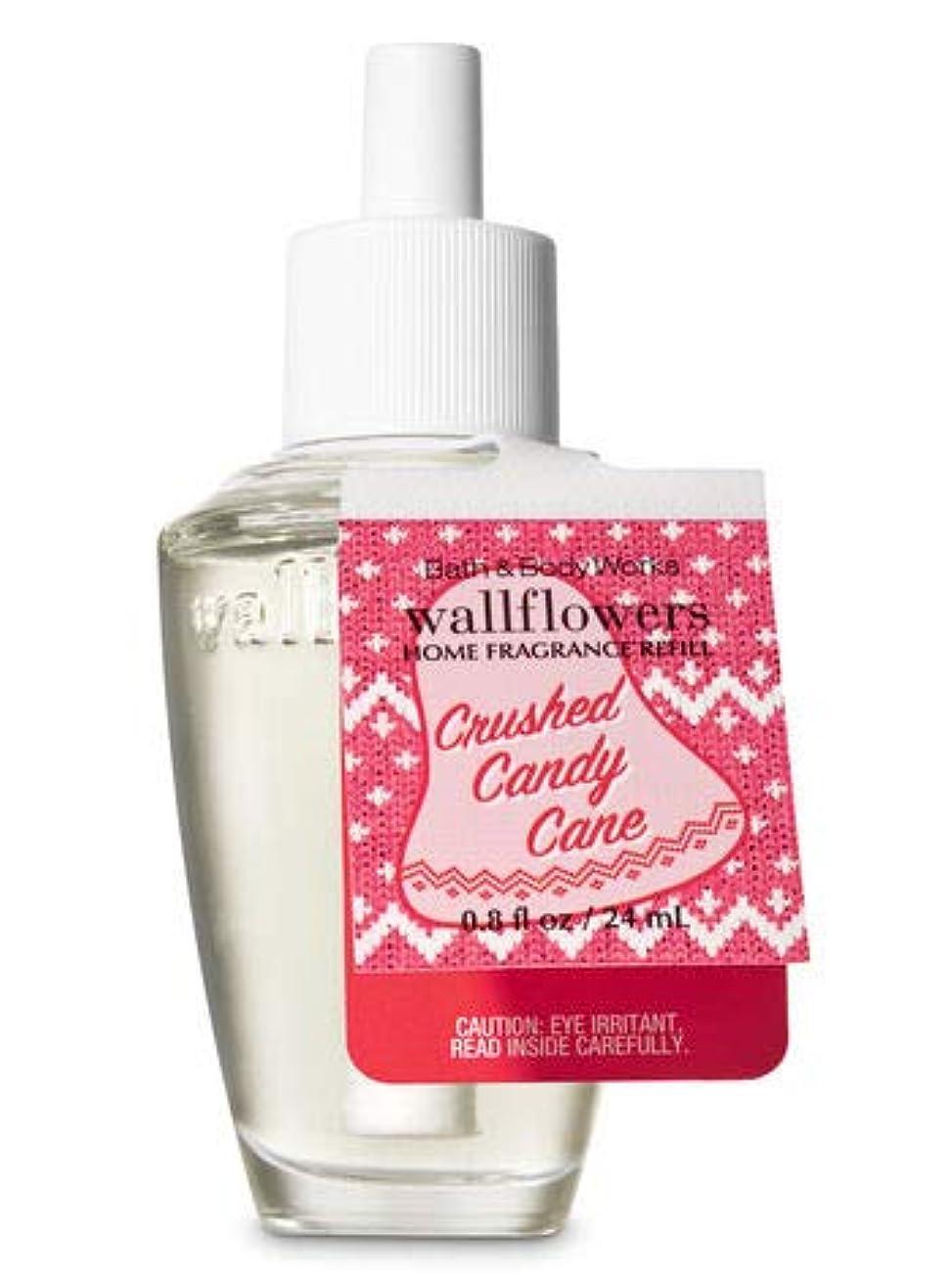 愛するたまに付与【Bath&Body Works/バス&ボディワークス】 ルームフレグランス 詰替えリフィル クラッシュキャンディケイン Wallflowers Home Fragrance Refill Crushed Candy Cane [並行輸入品]