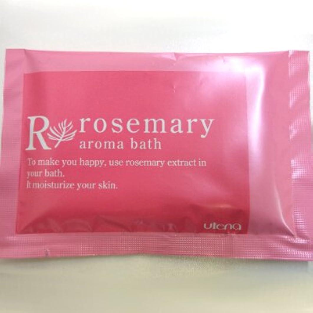 奨学金くすぐったい説明的リリアックアロマバス ローズマリーの香り
