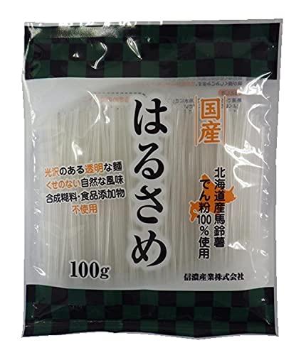 信濃産業 国産馬鈴薯でん粉はるさめ 100g ×10袋