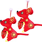 Eshylala 2020 Year of The Rat Plush Mouse Stuffed Animal Pendant Festival Decoration Chinese New Year Rat Mascot Doll Hanging Gift Lucky Ornament Decorations,6 Inch