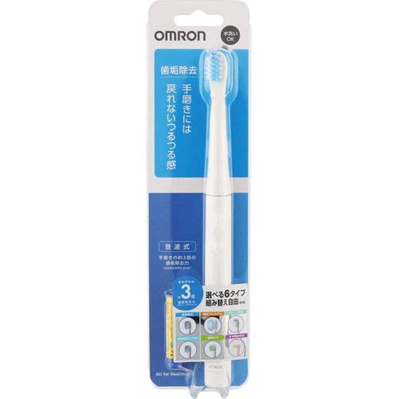 鳴り響くコック服オムロン 電動歯ブラシ HT-B220-W ホワイト 電池式