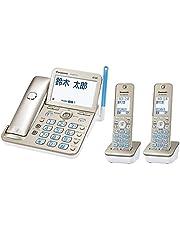 パナソニック コードレス電話機(子機2臺付き)(シャンパンゴールド) VE-GD77DW-N