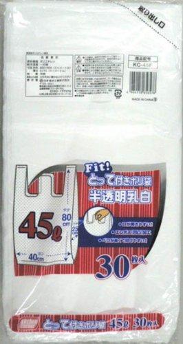 日本技研Kitchen Corner Fit とって付ポリ袋 半透明乳白 45L30P KC-45F×900枚:1袋30枚×30袋 日本技研