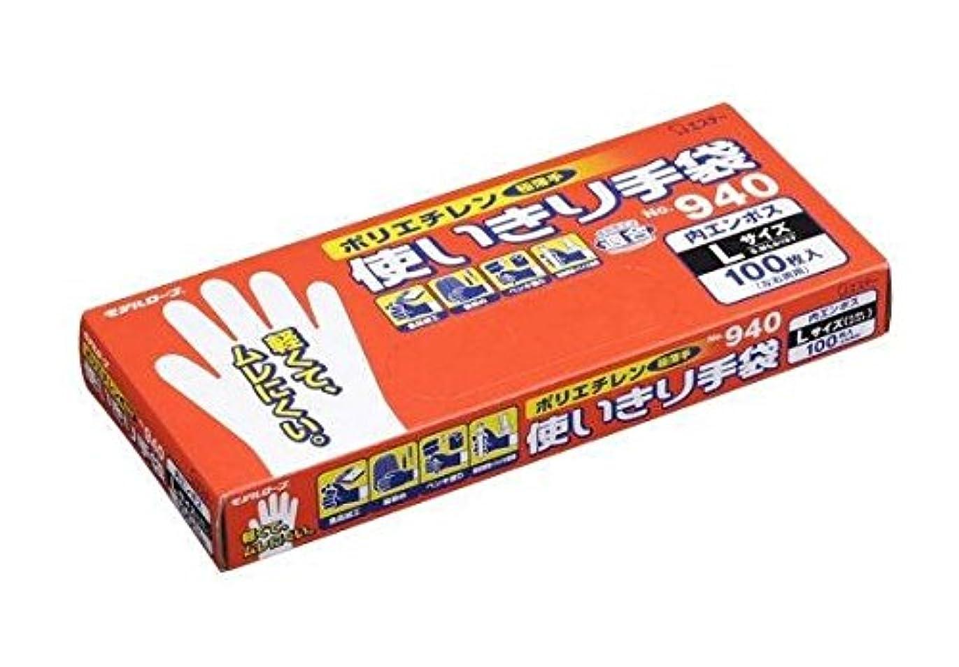 不調和味退屈させるエステー NO940 ポリエチレン エンボス使い切り手袋 L 100枚入 3箱セット