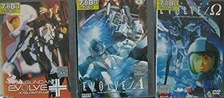 GUNDAM EVOLVE 全3巻セット [レンタル落ち] [DVD]