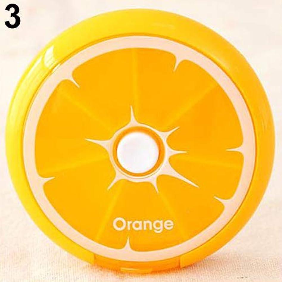 移住する持っている著者hamulekfae-化粧品綺麗7日間ピル収納ウィークリーフルーツラウンドボックス医学オーガナイザーコンテナケース - オレンジ