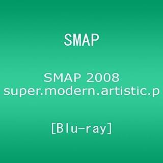 SMAP 2008 super.modern.artistic.performance tour [Blu-ray]
