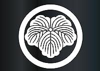 家紋ステッカー 『 丸に蔦 』 屋外長期シート (5cm×2枚セット, 白)