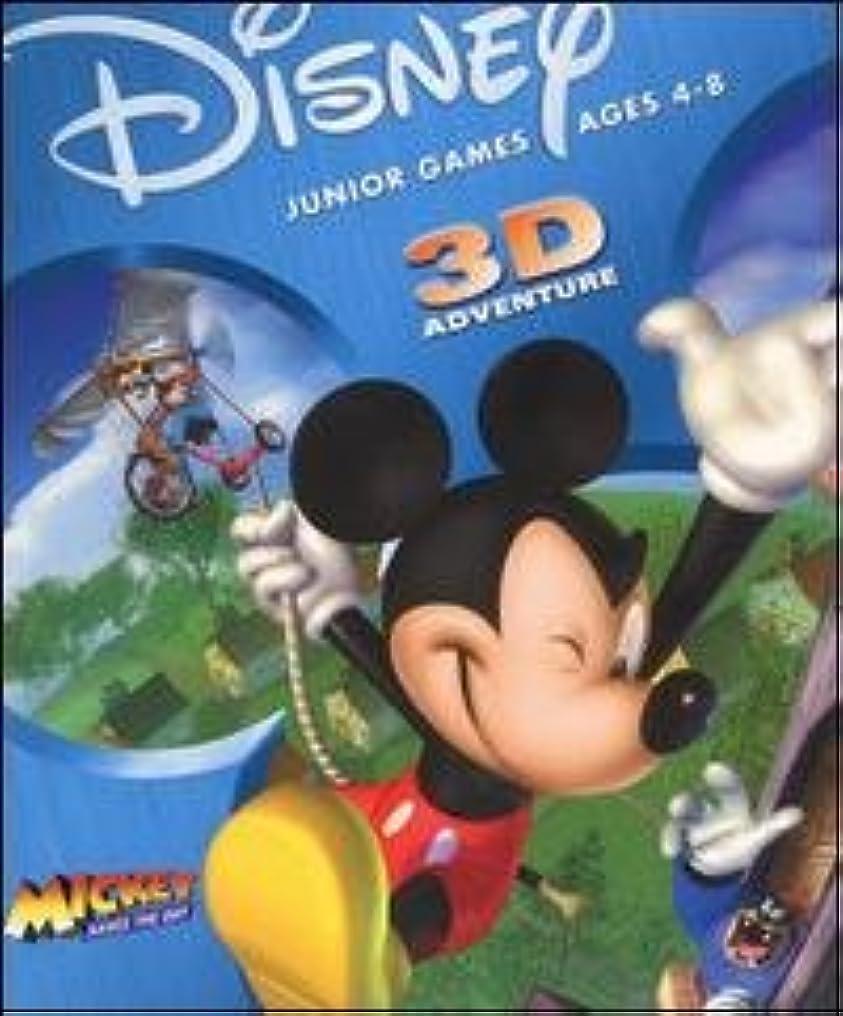 満足人気の簡略化するMickey 3D (輸入版)