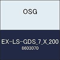 OSG ドリル EX-LS-GDS_7_X_200 商品番号 8603070