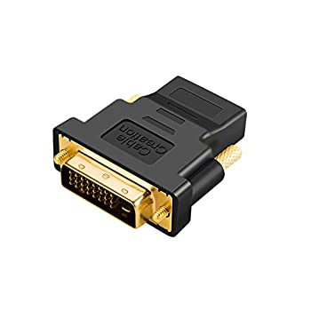 CableCreation DVI to HDMI Adapter Bi-Directional DVI Male to HDMI Female Converter Support 1080P 3D for PS5,PS4,TV Box,Blu-ray,Projector,HDTV