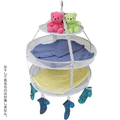 ファイン 物干しネット 洗濯 ネット くらげ 平干し ニット セーター 枕 ピンチ付 FIN-809 ホワイト 直径(約):上段39cm、中段・下段65cm