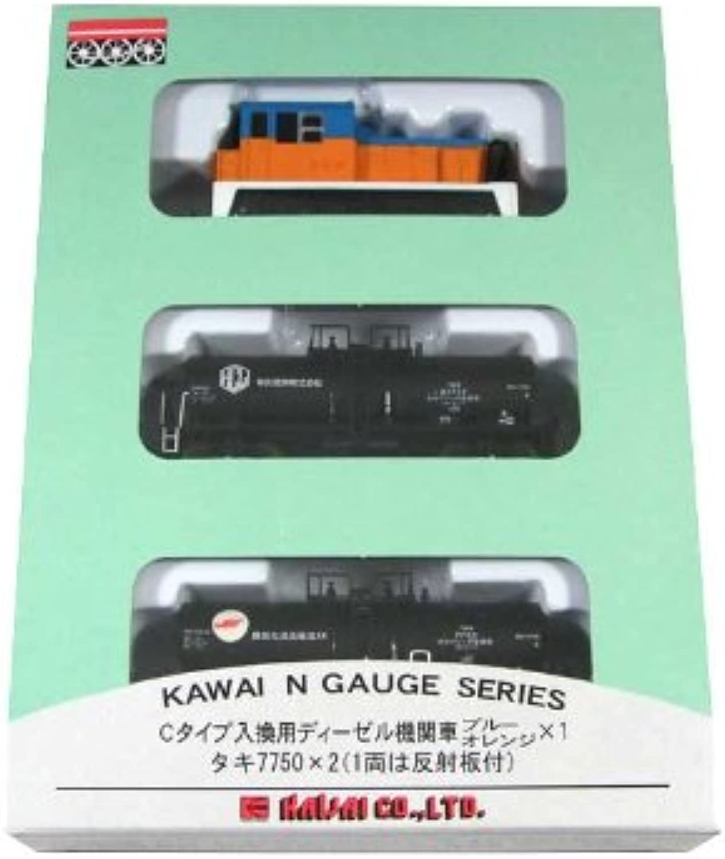 de moda C-Type C-Type C-Type Switcher (azul naranja) with Taki7750 (3-Coche Set) (Model Train)  envío rápido en todo el mundo