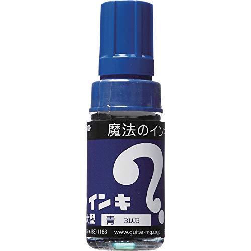寺西化学 マジックインキ 油性ペン 大型 青 6本 ML-T3-6P