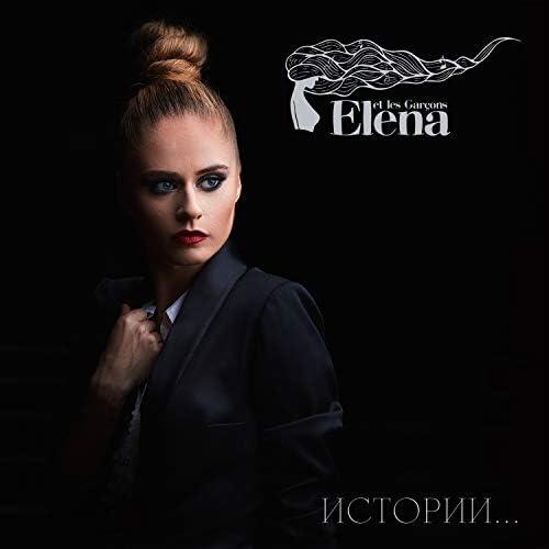 Elena et les garçons