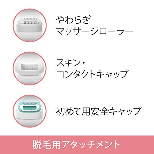 ブラウン脱毛器シルク・エピルボディ用水洗い/お風呂利用可ホワイトSES5880