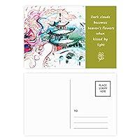図の中国のドラゴン橋 詩のポストカードセットサンクスカード郵送側20個