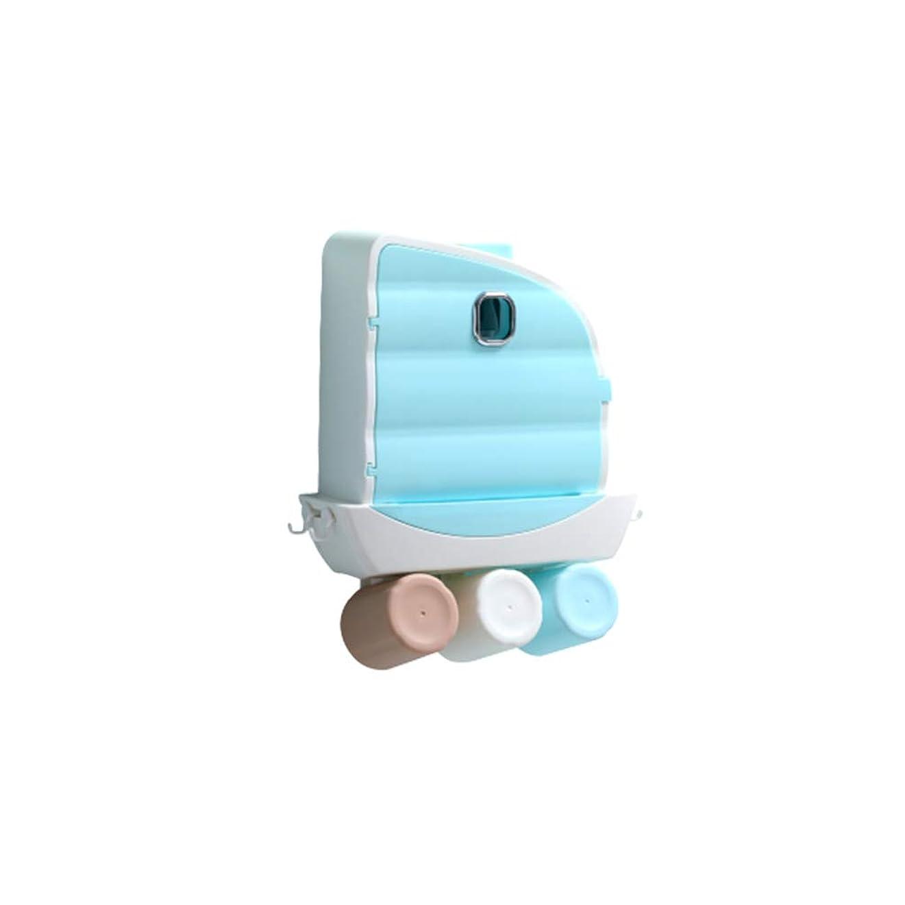 ロードされた暗くするジャニスHealifty 歯ブラシホルダー壁掛け歯磨き粉スクイーザーキット(3カップ付き)