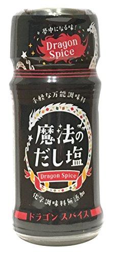 魔法のだし塩 ドラゴンスパイス57g