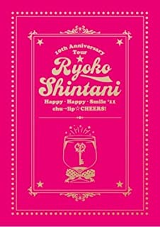 Ryoko Shintani - Shintani Ryoko 10Th Anniversary Tour Happy.Happy.Smile'11 Chu Lip Cheers! Live DVD (2DVDS) [Japan DVD] LABM-7089