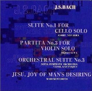 エヴァンゲリオン・クラシック4 バッハ:管弦楽組曲第3番「アリア」他...