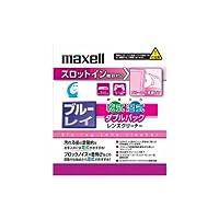 (8個まとめ売り) maxell BDSL-DW-WP(S) Blu-rayレンズクリーナー スロットイン機器対応モデル 湿乾Wパック
