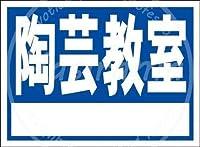 「陶芸教室 (紺)」 ティンメタルサインクリエイティブ産業クラブレトロヴィンテージ金属壁装飾理髪店コーヒーショップ産業スタイル装飾誕生日ギフト