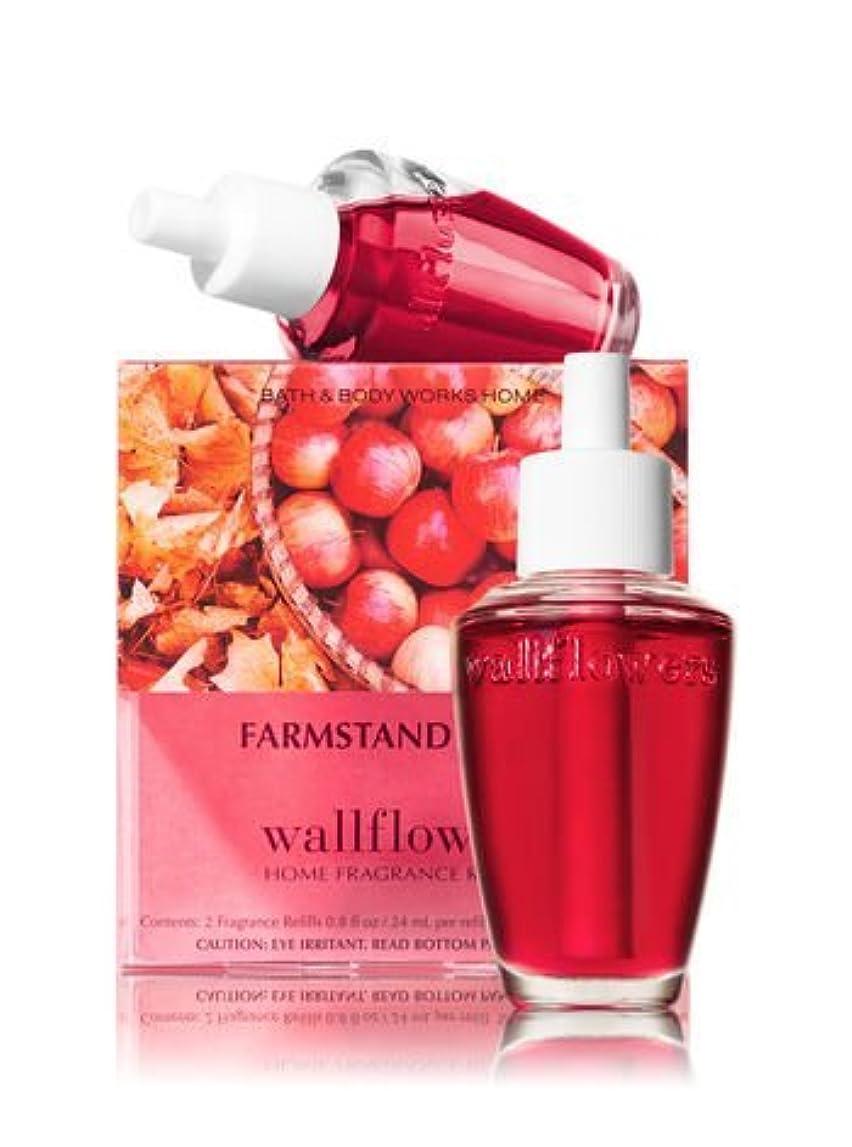 孤独スノーケルラグ【Bath&Body Works/バス&ボディワークス】 ルームフレグランス 詰替えリフィル(2個入り) ファームスタンドアップル Wallflowers Home Fragrance 2-Pack Refills Farmstand Apple [並行輸入品]
