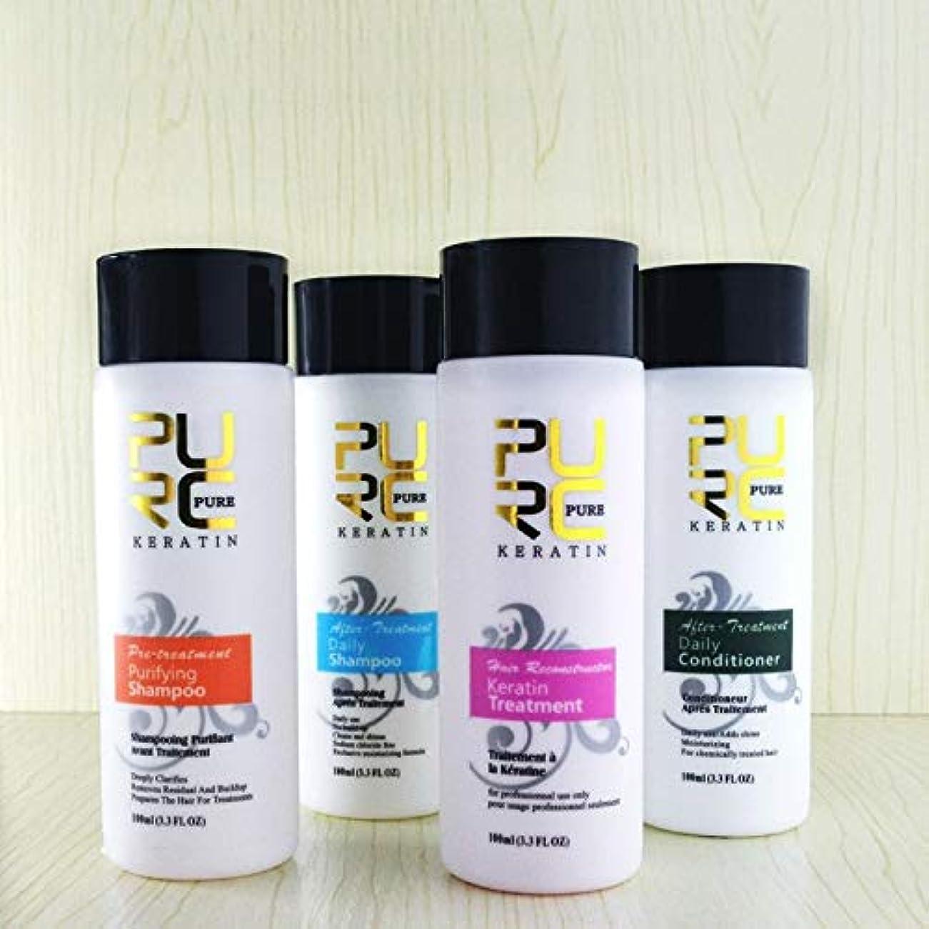 布言い直すバングSET of 4 for Hair Care Brazilian keratin treatment - 100ml 5% formalin keratin + 100ml purifying shampoo + 100ml daily shampoo + 100ml daily conditioner (ヘアケアブラジルケラチン治療のための4のセット - 100ml 5%ホルマリンケラチン+ 100ml浄化シャンプー+ 100ml毎日シャンプー+ 100ml毎日コンディショナー)