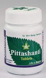 Ayucine Forever Santulan Ayurveda Pittashanti - 120 Tablets