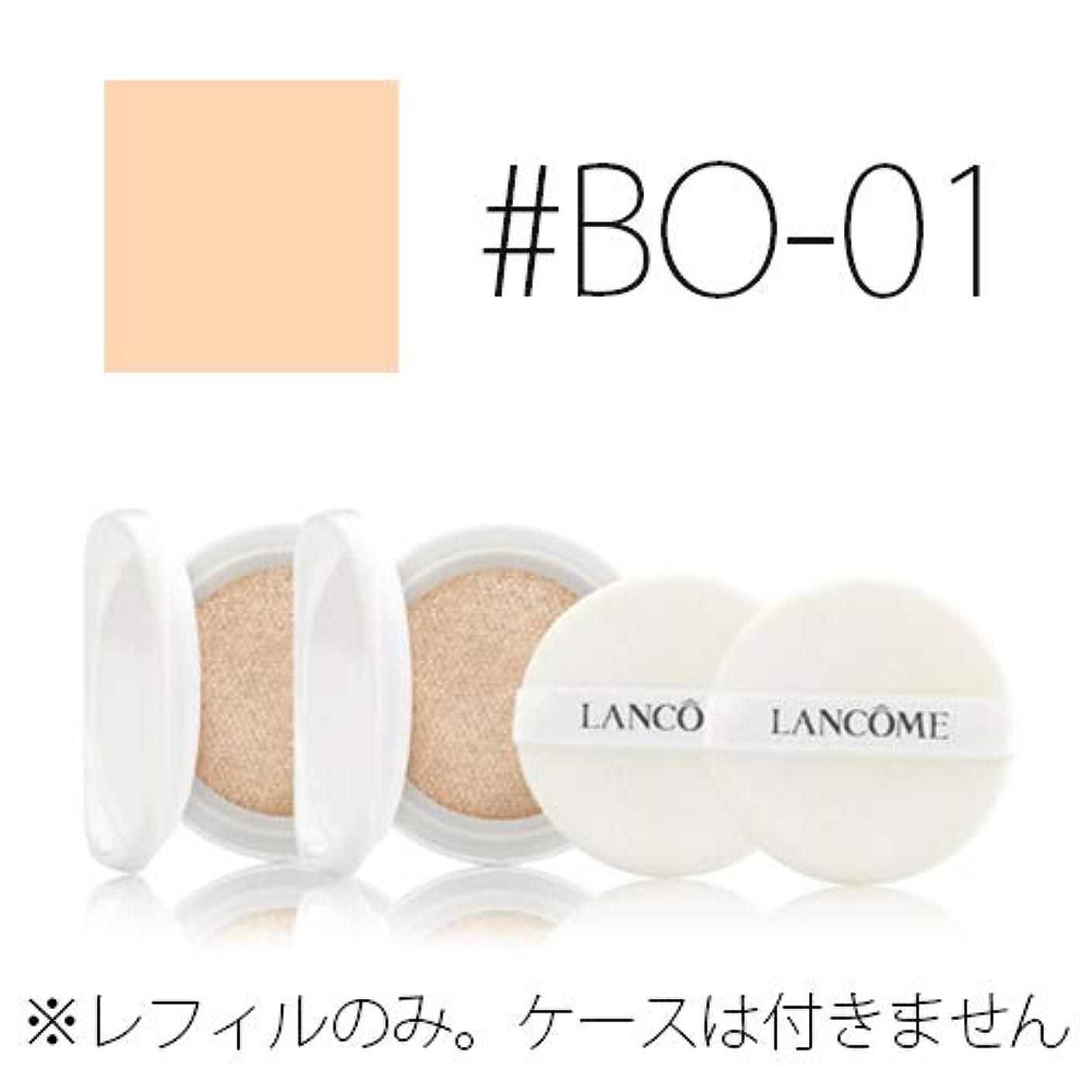専門知識決して先にランコム ブラン エクスペール クッションコンパクト H レフィル(2個入り)【#BO-01】 #BO-01 SPF50+/PA+++ 13g×2
